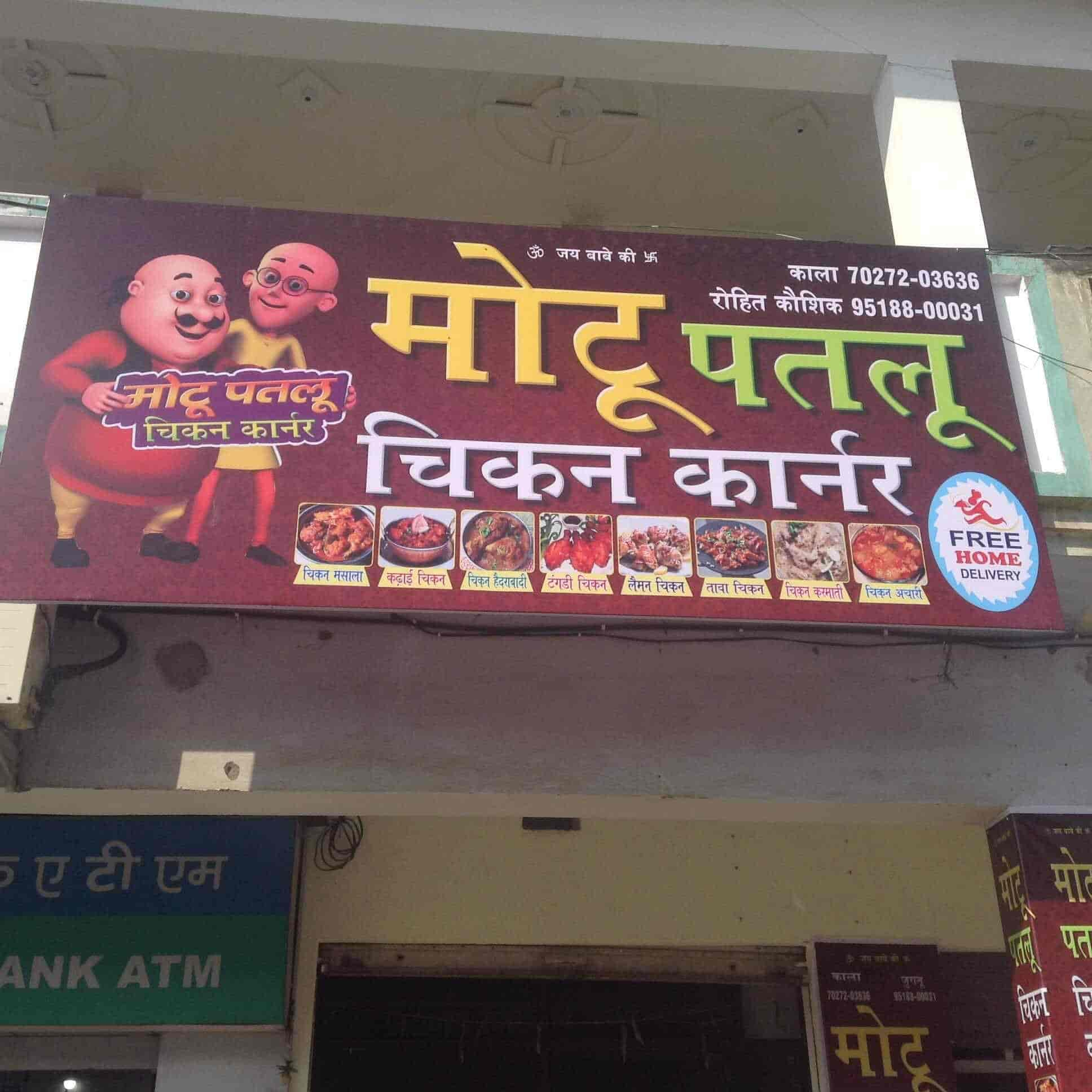 Motu Patlu Chicken Corner Photos, Radaur, Yamunanagar