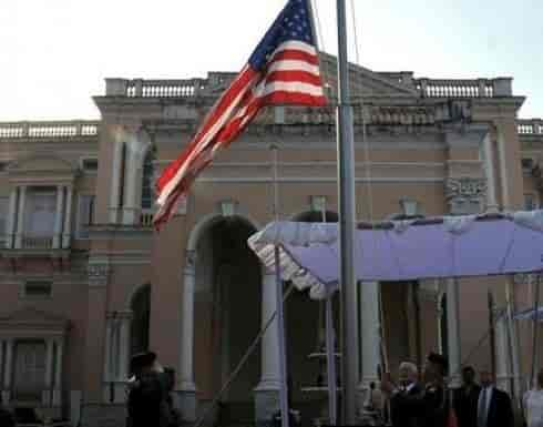US Consulate General Begumpet Hyderabad Consulate General Of - Us consulate hyderabad address map