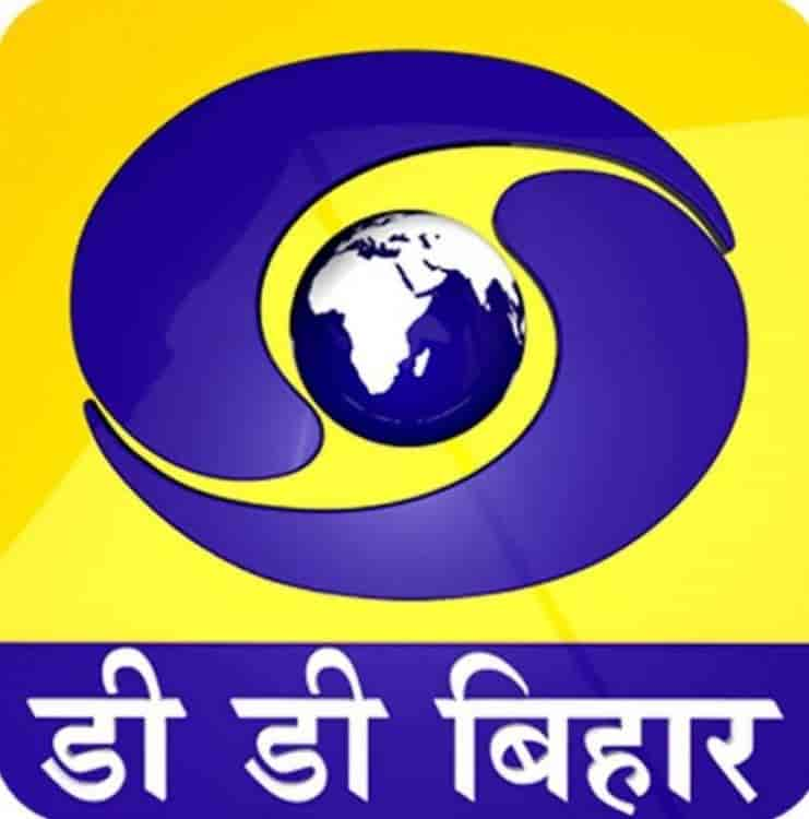 Doordarshan Kendra Patna - Advertising Agencies For Satellite Channel- Doordarshan - Justdial