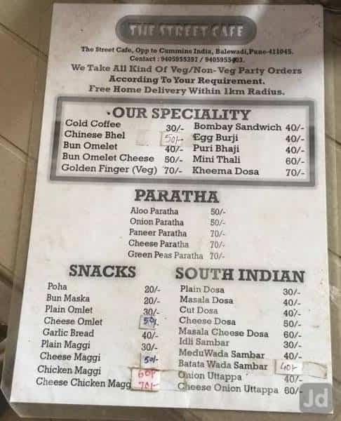 the street cafe baner pune food menu card justdial