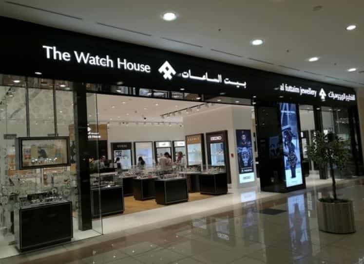 Al Futtaim Jewellery, near al rawda arjaan, Abu Dhabi - Best Jewelry